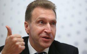 Шувалов подтвердил высокую готовность приватизации «Совкомфлота»