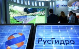 «РусГидро» успешно закрыла книгу заявок по облигациям серии БО-П05