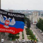 """Опубликован законопроект о """"реинтеграции Донбасса"""""""