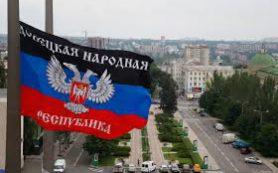 Опубликован законопроект о «реинтеграции Донбасса»