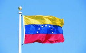 Оппозиция Венесуэлы пригрозила сорвать выборы в Учредительное собрание