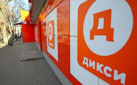 ФАС возбудила дело против торговой сети «Дикси»