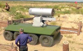 Видео: На Украине испытали беспилотный БТР с «эффектом Града»