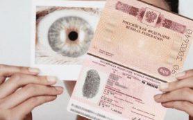 МИД РФ назвал «порочной линией» новые правила въезда на Украину