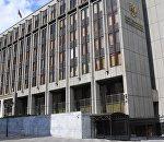 Совет Федерации одобрил новое бюджетное правило и объединение нацфондов