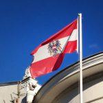 В Австрии началась встреча глав МИД ОБСЕ