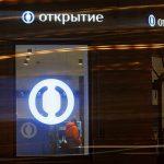Первое цифровое отделение банка «Открытие» появится до конца года