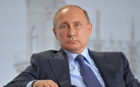 Путин прибыл на саммит «двадцатки» в Гамбург
