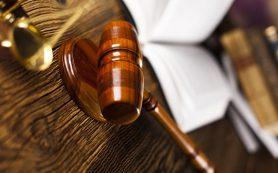 «Татнефть» обжаловала отказ российского суда рассмотреть ее спор с Украиной