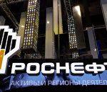 """Сечин рассказал о перспективах работы """"Роснефти"""" с Венесуэлой"""