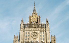 МИД России подготовит контрмеры против санкций США
