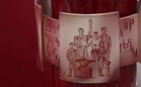 В Пермской художественной галерее стартовал проект «Взгляд в СССР»