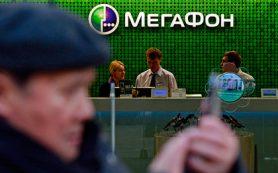 «Мегафон» поборется с ФАС в суде