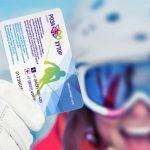 В Красной Поляне готовят единый ски-пасс