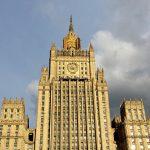 МИД РФ раскритиковал новый закон об образовании на Украине