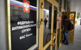 ФАС предложила Минздраву отказаться от запрета на продажу сигарет в duty free