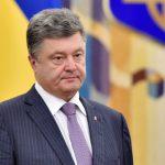 """Порошенко подписал новый закон """"Об образовании"""""""