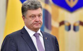 Порошенко подписал новый закон «Об образовании»