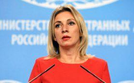 Захарова назвала фейком новость об отказе РФ поддержать мусульман Мьянмы