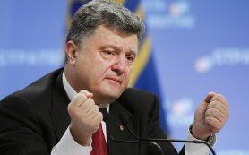Порошенко предложил украинцам «запечь» Россию