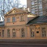 В Доме-музее Герцена наградили победителей конкурса травелогов