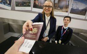 Екатеринбург и Минск связал прямой авиарейс