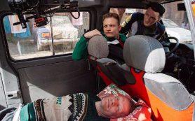 Состоялась премьера дебютной картины Александра Ханта «Как Витька Чеснок вез Леху Штыря в дом инвалидов»
