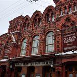 95 лет назад Театр имени Маяковского представил свою первую постановку