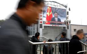 Чем запомнился XIX съезд Коммунистической партии КНР