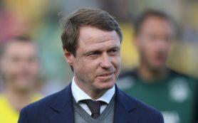 Олег Кононов подал в отставку с поста главного тренера футбольного клуба «Ахмат»