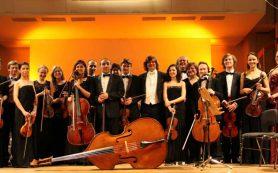 В столице продолжается Международный музыкальный фестиваль ArsLonga