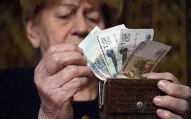 Минтруд нацелился на деньги россиян