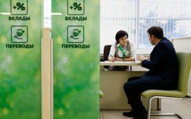 Ставки по военной ипотеке Сбербанка снизились