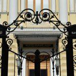 Набиуллина отказала криптовалютам в праве на легализацию