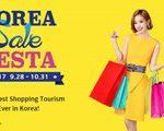 В Южной Корее - распродажа