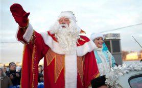 Ижевск встречает Деда Мороза из Великого Устюга