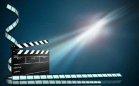 24-й Международный кинофестиваль «Листопад» стартует в Минске