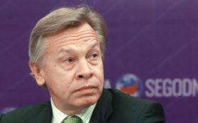 Пушков назвал глупостью разрыв Киевом дипотношений с Москвой