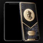 В России создали смартфон для ФСБ