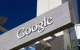 На Google подали в суд за дискриминацию белых мужчин