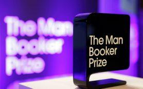 Юбилей Букеровской премии отметят вручением «Золотого Букера»