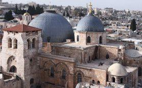 Иерусалимский храм Гроба Господня закрыт в знак протеста