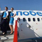 «Победа» планирует запустить рейсы в Кутаиси