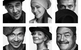 В Доме актера презентовали проект «Снимаю шляпу»
