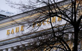 ЦБ отозвал лицензию у банка «Уральский капитал»