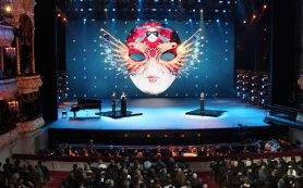 В Москве начинаются показы XXIV фестиваля «Золотая маска»