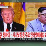 В Сеуле назвали возможное место встречи Трампа и Ким Чен Ына