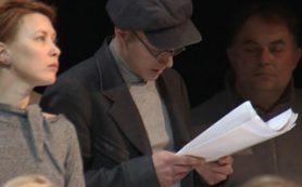 В МХТ имени А.П. Чехова сыграют спектакль памяти Максима Горького