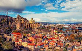 Грузия планирует утроить турпоток к 2025 году