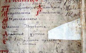 Новая выставка в Иркутске посвящена 1155-летию славянской письменности